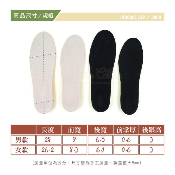 鞋墊.彈性EVA 3cm增高鞋墊.黑/白【鞋鞋俱樂部】【906-B39】
