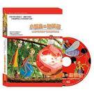 (愛沙尼亞動畫)小瓢蟲的聖誕節 DVD ( Ladybirds' Christmas )