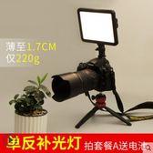 神牛led攝影燈補光燈 單反攝像機相機攝像燈影視拍照婚慶常亮燈光igo