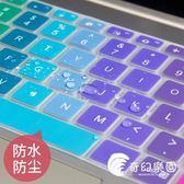 小米air12.5寸13.3英寸Pro15.6筆記本電腦鍵盤保護貼膜游戲本貼紙