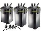 台灣RIO【UV桶式過濾器 UC-3000UV (含6W殺菌燈)】外置式過濾 圓桶 圓筒 可外接CO2設備 魚事職人