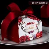 婚禮中國風糖果盒