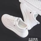 2020夏季新款透氣厚底小白潮鞋女鞋帆布百搭學生休閒運動板鞋白鞋【小艾新品】