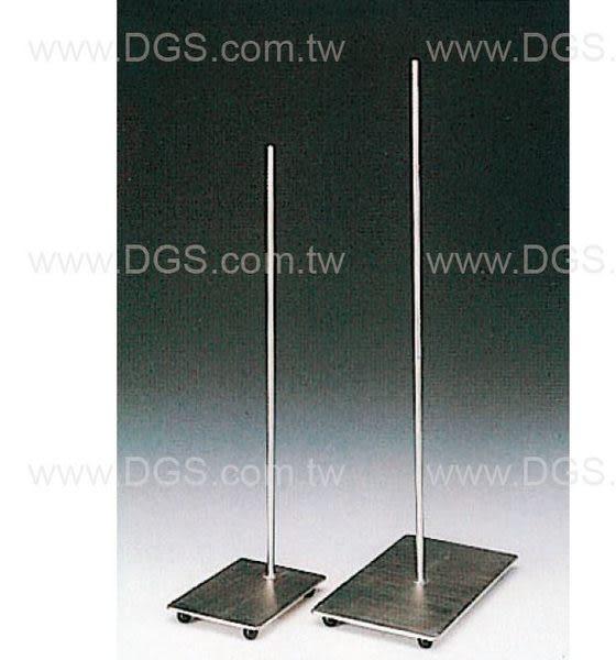 《台製》不鏽鋼鐵台 Rectangular Cast-Iron Support