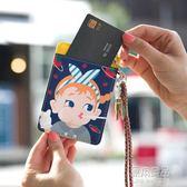 韓國可愛棒棒工作證卡套帶掛繩胸牌女學生飯卡地鐵卡公交門禁卡套     原本良品