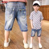 七夕全館85折 男童短褲 夏季2018新款兒童褲子牛仔褲