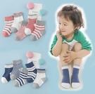 童襪 寶寶舒適透氣條紋色塊襪子 B7B009 AIB小舖