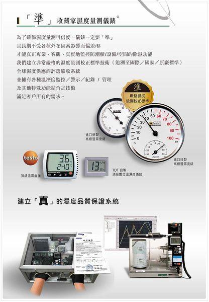 防潮箱 收藏家 CDH-240 精品珍藏全能型電子防潮箱 CDH-240