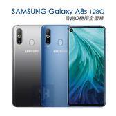 SAMSUNG GALAXY A8s 128G O極限全螢幕 贈玻璃貼