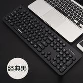 鍵盤 朋克圓鍵帽有線鍵盤復古打字機可愛靜音圓點辦公家用臺式機電腦鍵盤 亞斯藍