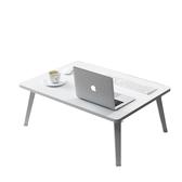 床上加大號筆記本電腦桌子可放鍵盤摺疊多功能宿舍懶人用小書桌  ATF 極有家