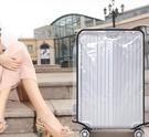 行李箱保護套透明防水