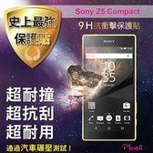 Moxbii Sony Xperia Z5 Compact 抗衝擊 9H 太空盾 Plus 螢幕保護貼