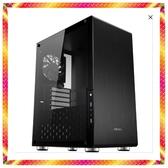 華碩H470主機搭載十代 i5-10600K 酷炫RGB GTX1660S獨顯 美型機