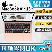 【中古筆電】MacBook Air 13吋 2019版 8GB/128G金色