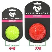 狗狗玩具球發聲玩具叫叫球較耐咬磨牙玩具空心彈力球柯基玩具球 雙十二全館免運