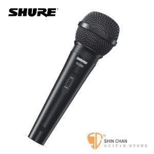美國專業品牌 SHURE SV200-Q-X專業級動圈式麥克風 【SV200】