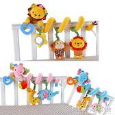 嬰兒床繞 床掛車掛 新生兒多功能益智床頭搖鈴掛件 寶寶0-1歲玩具igo 晴天時尚館