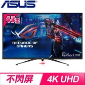 【南紡購物中心】ASUS 華碩 ROG Strix XG438Q 43型 4K UHD FreeSync 2 HDR電競螢幕