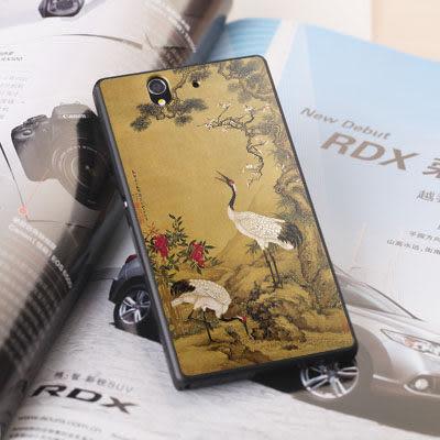 [ 機殼喵喵 ] SONY Xperia C3 D2533 S55T 手機殼 客製化 照片 外殼 全彩工藝 SZ085 松梅雙鶴圖