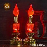 電蠟燭燈供佛佛燈供燈led電燭臺長明燈供財神燈供燈一對 CP237【棉花糖伊人】