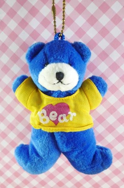 【震撼精品百貨】日本精品百貨-熊造型-鑰匙圈-深藍