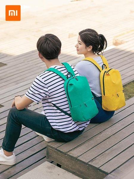 炫彩小背包胸包休閑輕便學生書包戶外旅行雙肩包男女 夢想生活家