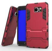 【SZ】S7 edge  三星手機殼 S8 鋼鐵俠  盔甲二合一 S7 手機殼S8 plus 防摔 S5 手機殼 A8 手機殼