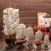 開運擺件木質帆船模型16cm-50cm地中海風格實木擺件書房開運裝飾擺設 俏女孩