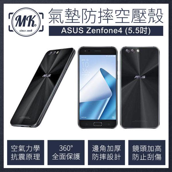 【MK馬克】ASUS Zenfone4 ZE554KL 防摔氣墊空壓保護殼 手機殼 空壓殼 氣墊殼 防摔殼 保護套 ZF4