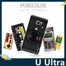 HTC U Ultra 復古偽裝保護套 ...