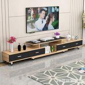 電視櫃現代簡約鋼化玻璃伸縮電視櫃茶幾組合套裝電視機櫃小戶型迷你地櫃 LH5159【3C環球數位館】