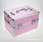 化妝包化妝箱化妝品收納盒收納箱專業化妝工具大號手提箱首飾盒 【快速】