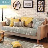 沙發墊北歐布藝防滑簡約現代坐墊四季通用全蓋綠色靠背扶手沙發巾 陽光好物