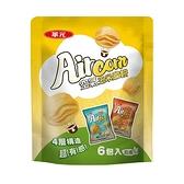 Air Corn空氣玉米脆餅組合包276g【愛買】