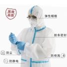 1防護服隔離衣正品醫療資質齊全連體帶帽防水重復使用坐飛機裝快速出貨快速出貨