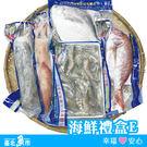 ✦免運費✦【台北魚市】中秋海鮮禮盒(E組...