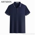 夏季新款棉短袖T恤polo衫男舒適透氣休閒男士上衣 快速出貨