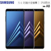 Samsung Galaxy A8 32G 5.6吋超大全螢幕美拍奇機(SM-A530)◆獨家送Samsung三星 EB-P3020行動電源