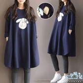 現+預 圓領大耳狗圖案孕婦哺乳(側掀式)洋裝 藍【CRH866303】孕味十足。孕婦裝