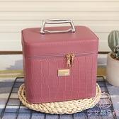 化妝箱化妝包素色大容量多功能手提化妝箱便攜專業化妝品簡約收納盒【少女顏究院】