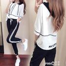 歐洲站2019春夏新款五分袖運動套裝女夏學生少女運動服跑步兩件套   【PINKQ】