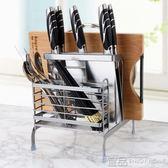 刀架拜格 碳鋼刀架菜板架砧板架收納架子多功能廚具用品廚房置物架  宜品居家館