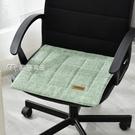 坐墊四季辦公室坐墊透氣防滑座椅墊家用仿麻布屁股墊久坐薄墊子有綁帶YYS 快速出貨