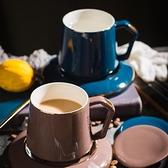 北歐情侶款咖啡杯陶瓷馬克杯水杯情侶杯子【福喜行】