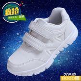 兒童白色運動鞋板鞋透氣男童跑步童鞋