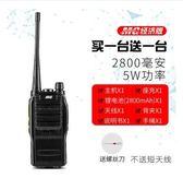 【一對價】無線對講機民用大功率對講器戶外50工地公里小型手持臺