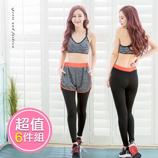 透氣排汗高彈力運動褲(3+3件組)