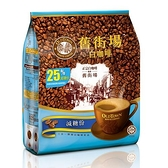 舊街場三合一減糖白咖啡35g*15入/袋【愛買】