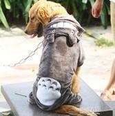 寵物狗衣服金毛拉布拉多薩摩耶秋季冬天中型大型犬大狗服飾狗用品 9號潮人館